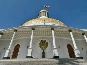 Asamblea Nacional podría estar integrada por 200 diputados