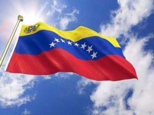 Venezuela rechaza conspiración del Reino Unido contra el país
