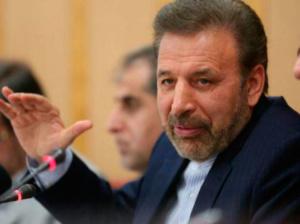 Irán amplía cooperación con Venezuela ante bloqueo