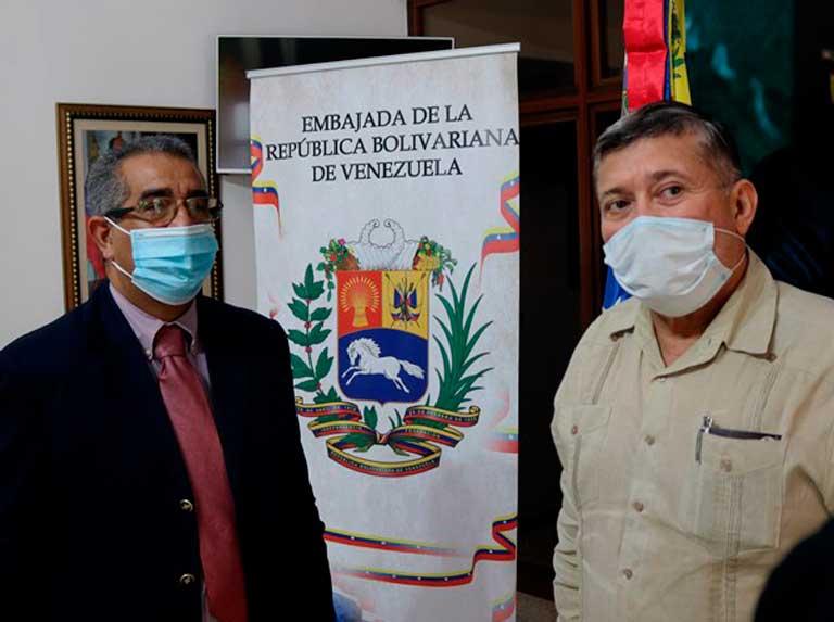 Venezuela y Dominicana fortalecen lazos de integración