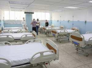 Desmienten rumores sobre el presunto colapso hospitalario en Aragua