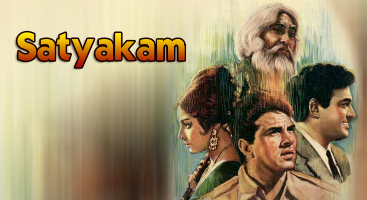 Satyakam Movie