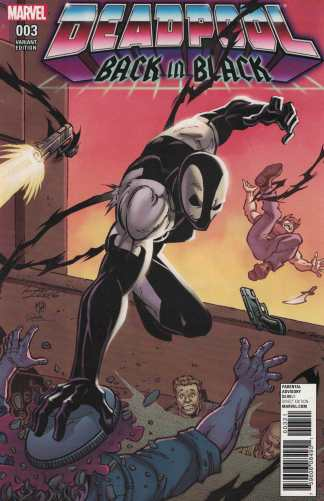 Deadpool Back In Black #3 Ron Lim Variant NOW Marvel 2016