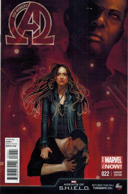 New Avengers #22 1:10 Stephanie Hans Agents of SHIELD Variant S.H.I.E.L.D.