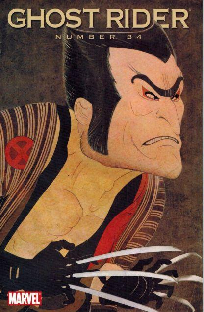 Ghost Rider #34 Wolverine Art Appreciation Variant