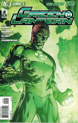 Green Lantern #2 David Finch Variant