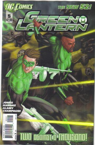 Green Lantern #5 Mike Choi Variant
