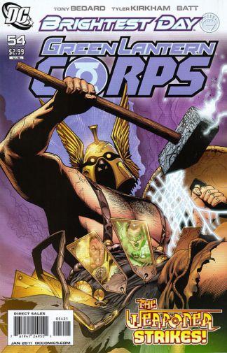Green Lantern Corps #54 Patick Gleason Variant