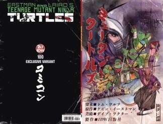 Teenage Mutant Ninja Turtles #100 Peach Momoko Ex Virgin Variant TMNT 250 Copies