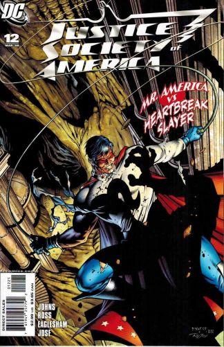 Justice Society of America #12 Dale Eaglesham Variant