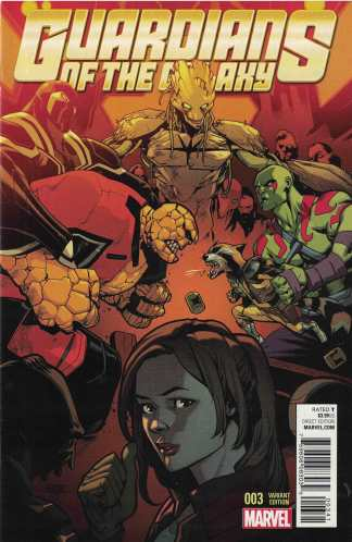 Guardians of the Galaxy #3 1:25 Mahmud Asrar Variant ANAD Marvel 2015