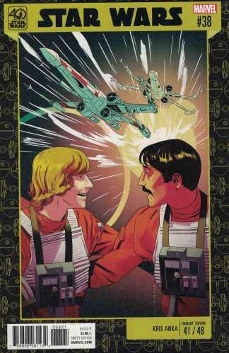 Star Wars #38 Kris Anka 40th Anniversary Variant Marvel 2015