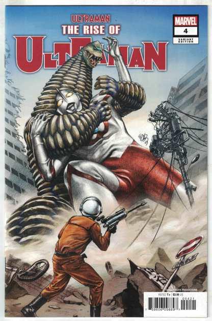 Rise of Ultraman #4 1:25 EJ Su Variant Marvel 2020 Kyle Higgins Mat Groom VF/NM