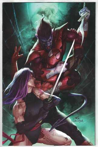 Marvel Zombies Resurrection #2 1:100 Inhyuk Lee Virgin Variant Marvel 2020 VF/NM