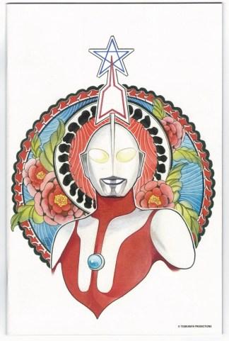 Trials of Ultraman #1 1:100 Peach Momoko Virgin Variant Marvel 2021 VF/NM