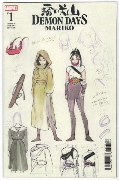 Demon Days Mariko #1 1:200 Momoko Design Variant Marvel 2021 VF/NM