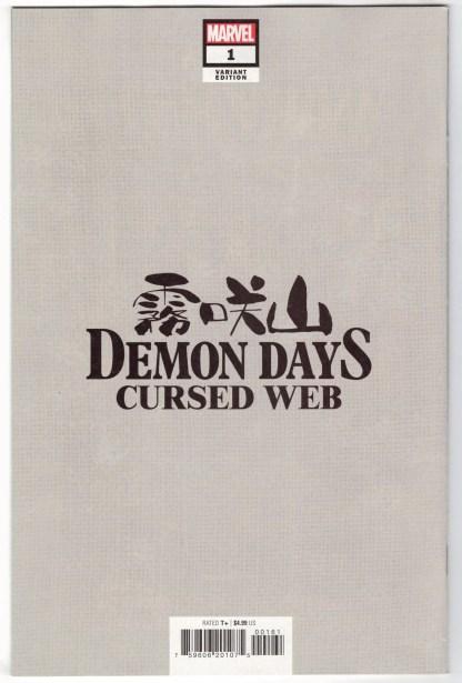 Demon Days Cursed Web #1 1:500 Peach Momoko Virgin Variant Spider-Gwen VF