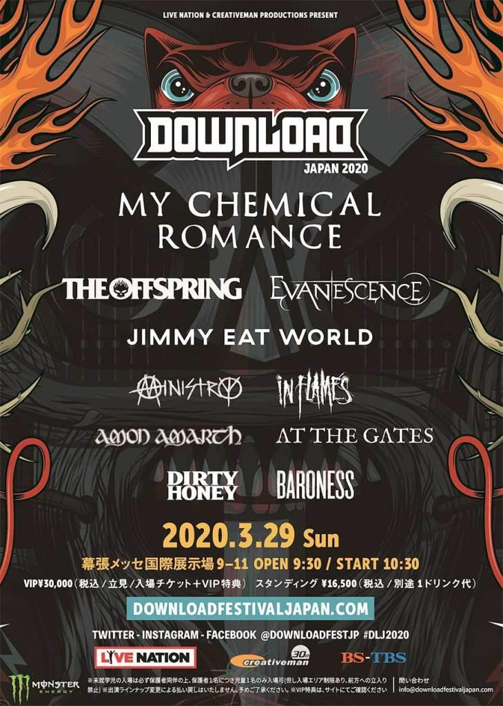 Download Festival Japan 2020 January poster