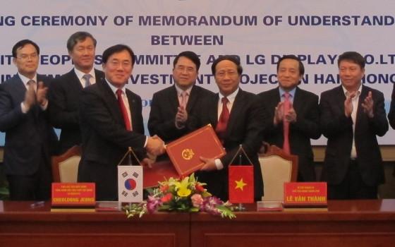 LG Display: Bau einer neuen OLED Fabrik in Vietnam