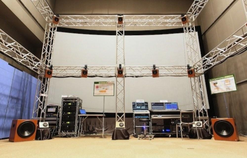 Kommt Ultra HDTV bereits 2016 auf den Markt?