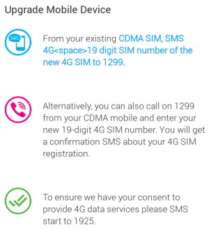 cdma-upgrade-steps