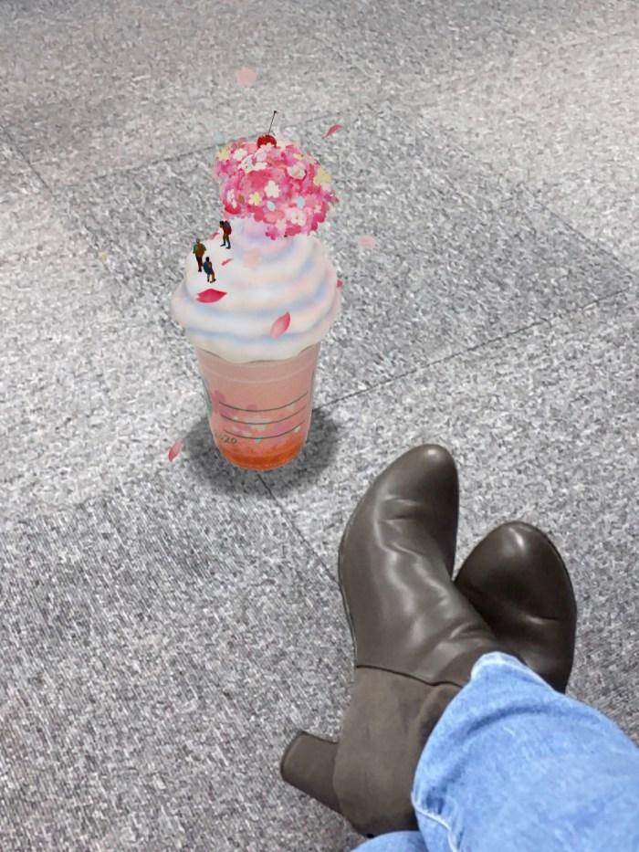 Starbucks, Latte, AR