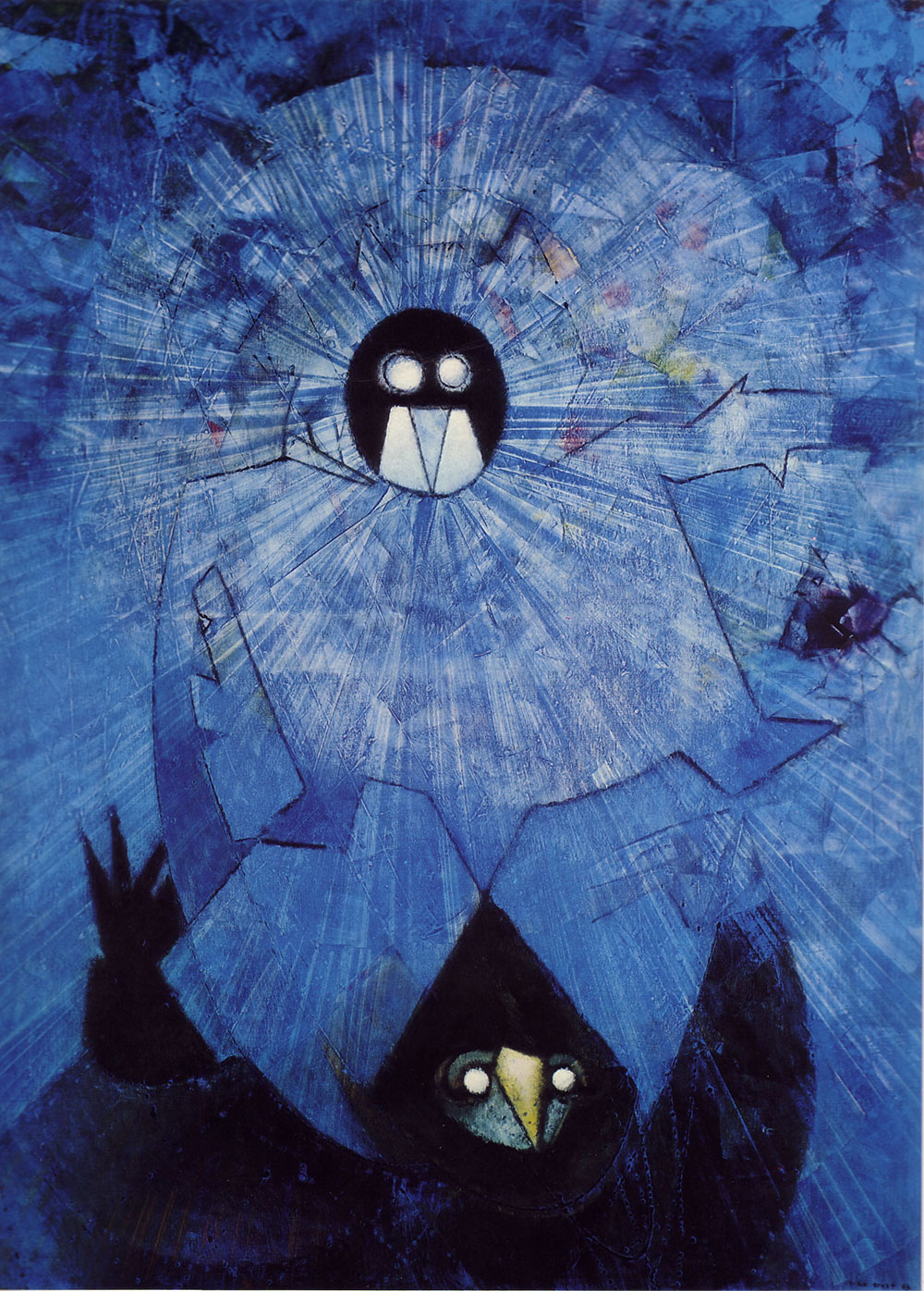 Max Ernst Eye of Silence