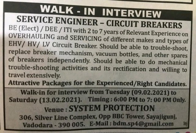 Walk In Interview 9-13/02/2021 |System Protection Hiring |B.Tech Diploma Electrical Engineers