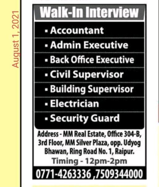 Walk In Interview| MM Real Estate Hiring|BE BTech|Diploma|ITI|Civil|Electrical Engineer