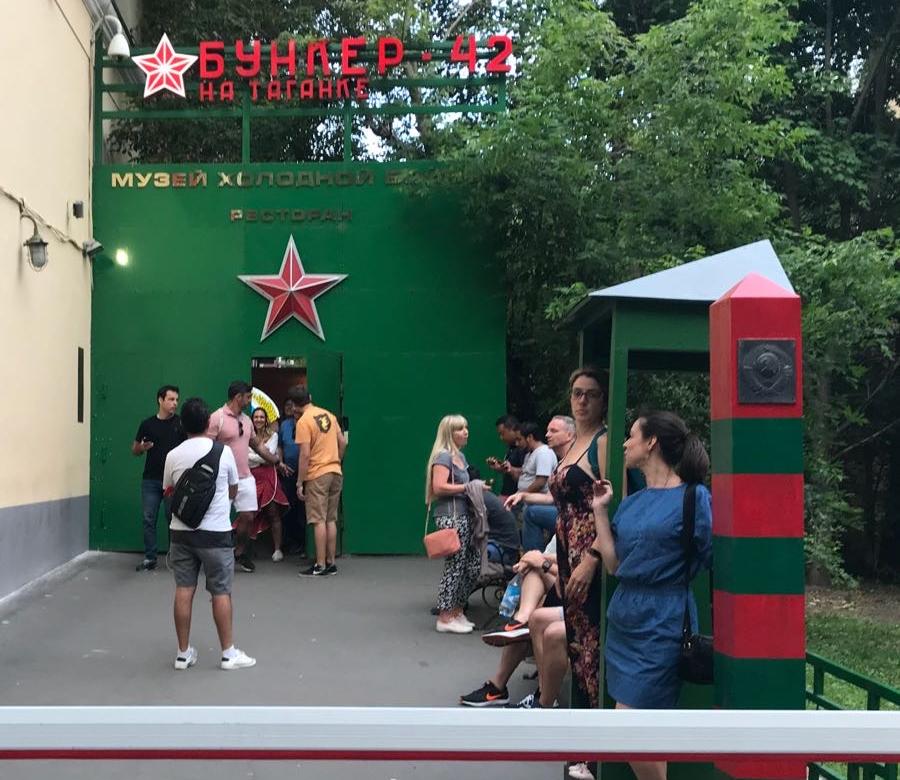 A entrada do Bunker 42
