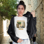 T Shirt. Photo of people walking on a narrow street in the Jewish Quarter of the Old City of Jerusalem, Israel.
