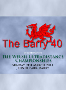 barry 40 ultramarathon