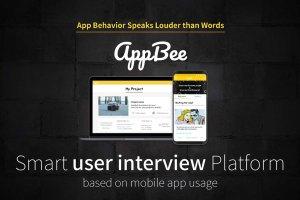 App-Bee-UV