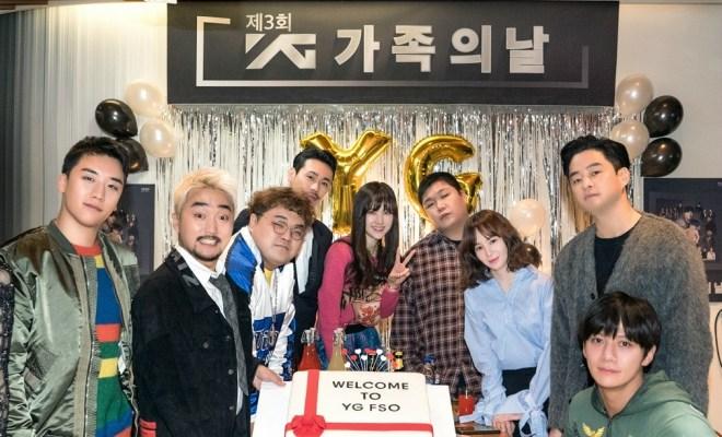 Former YG Artists