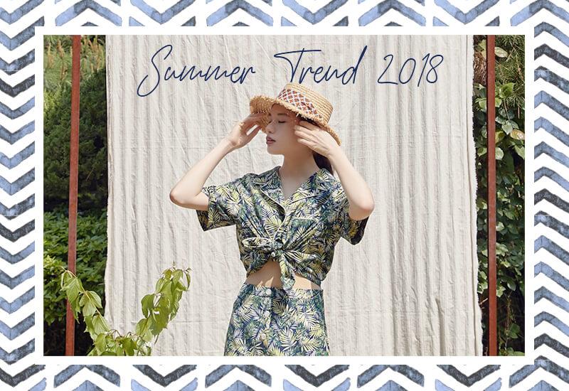 韓国ファッション2018夏トレンド&コーディネート