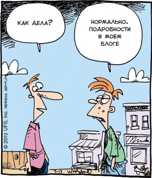 prikolnaa_fotopodborka_50