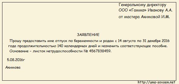 Как получить вид на жительство в россии гражданину грузии 2020 году