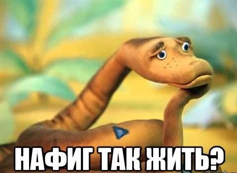 zadumchivyy-udav_18113394_orig_