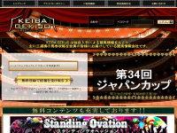競馬劇場(KEIBA GEKIJO)のトップキャプチャー