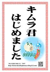 IMG_2640_1.jpg