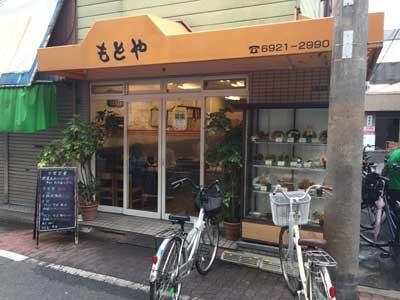 超激安のエビフライ定食は380円!【京橋 もとや食堂】