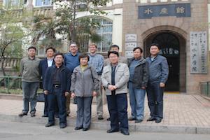 Ocean University of China in Qingdao