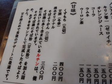 IMG04974改