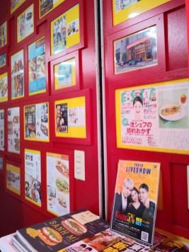 1店内の壁