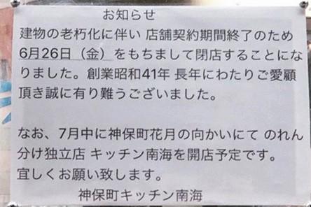 2-2(右)メッセージ