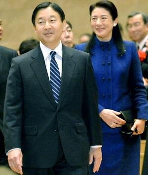 皇太子ご夫妻、修養団の創立110周年大会に出席