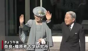 天皇皇后奈良神武天皇陵参拝のため奈良訪問