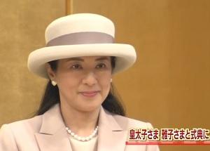 雅子さまオリンピック青少年センター式典出席