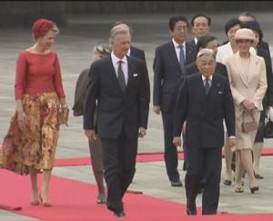 ベルギー国王夫妻歓迎式典
