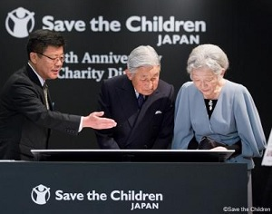 セーブ・ザ・チルドレン・ジャパン創立30周年記念チャリティディナー 御出席